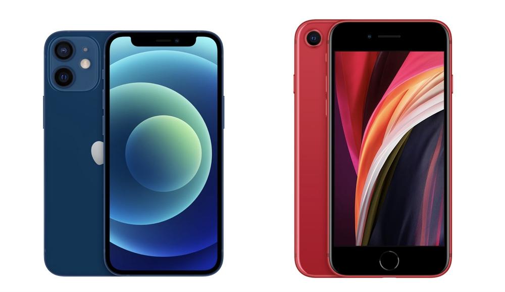 Diferencias entre iPhone 12 mini e iPhone SE (2020)